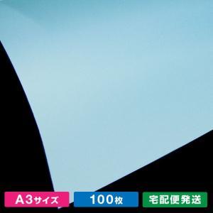 A3サイズ紀州色上質 空(100枚)