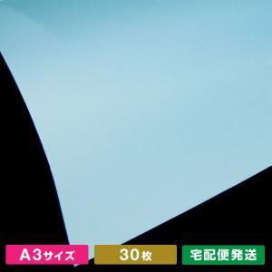 A3サイズ紀州色上質 空(30枚)
