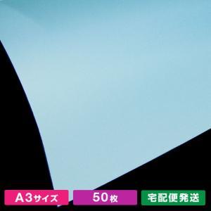 A3サイズ紀州色上質 空(50枚)
