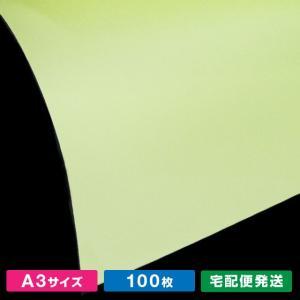 A3サイズ紀州色上質 鶯(100枚)