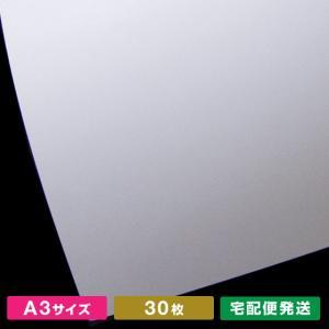 A3サイズマシュマロCoC(30枚)