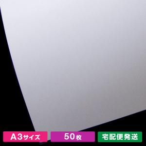 A3サイズマシュマロCoC(50枚)
