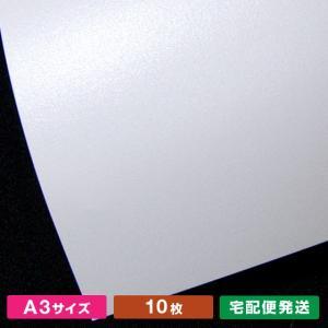 A3サイズペルーラスノーホワイト(10枚)