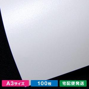 A3サイズペルーラスノーホワイト(100枚)