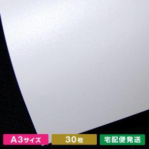 A3サイズペルーラスノーホワイト(30枚)