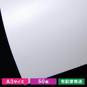 A3サイズペルーラスノーホワイト(50枚)