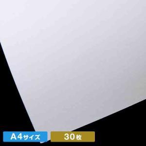 A4サイズアラベールウルトラホワイト(30枚)