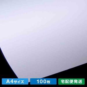 A4サイズ北雪ケント(100枚)