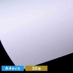 A4サイズ北雪ケント(30枚)