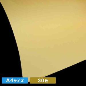 A4サイズ紀州色上質 クリーム(30枚)