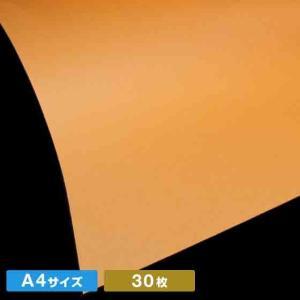 A4サイズ紀州色上質 オレンジ(30枚)