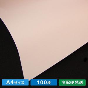 A4サイズ紀州色上質 桜(100枚)