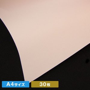 A4サイズ紀州色上質 桜(30枚)