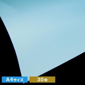 A4サイズ紀州色上質 空(30枚)
