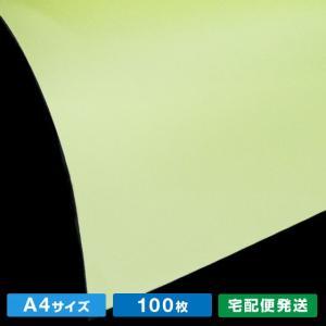 A4サイズ紀州色上質 鶯(100枚)