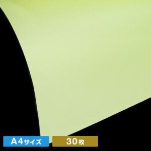 A4サイズ紀州色上質 鶯(30枚)