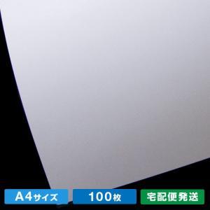 A4サイズマシュマロCoC(100枚)