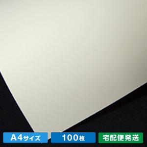 A4サイズマシュマロCoCナチュラル(100枚)