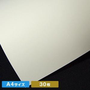 A4サイズマシュマロCoCナチュラル(30枚)