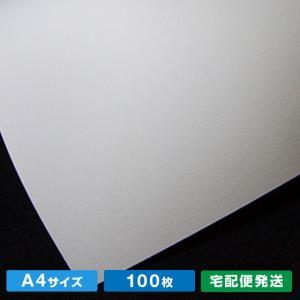 A4サイズMr.Bスーパーホワイト(100枚)