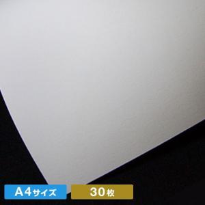 A4サイズMr.Bスーパーホワイト(30枚)