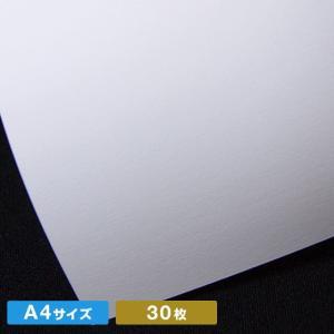 A4サイズミセスB-Fスーパーホワイト(30枚)