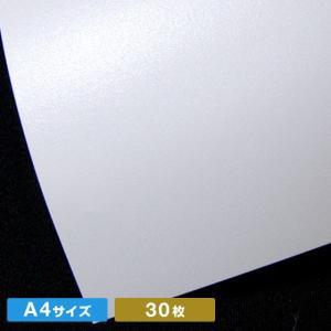 A4サイズペルーラスノーホワイト(30枚)