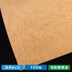 A4サイズレザック66' オークル(100枚)