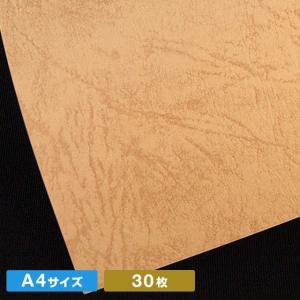 A4サイズレザック66' オークル(30枚)