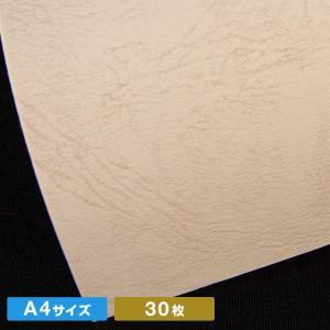 A4サイズレザック66' 桜(30枚)
