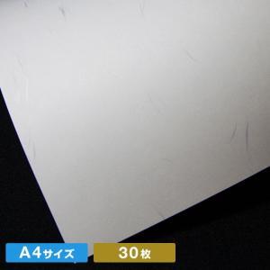 A4サイズしこくてんれい白(30枚)