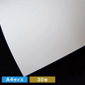A4サイズヴァンヌーボVGスノーホワイト(30枚)