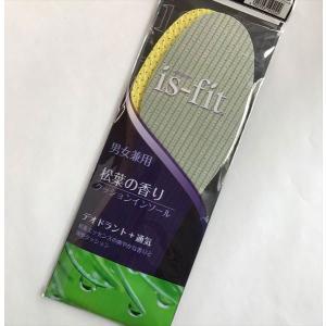 男女 コンフォート【アウトレット】is-fit香りクッションインソール|wave-original-y