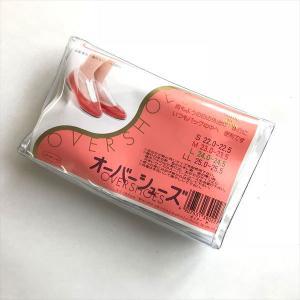防水 靴カバー【アウトレット】オーバーシューズ女性サイズ(カッター用)|wave-original-y