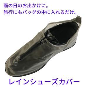防水 靴カバー【アウトレット】 オーバーシューズ男性用|wave-original-y