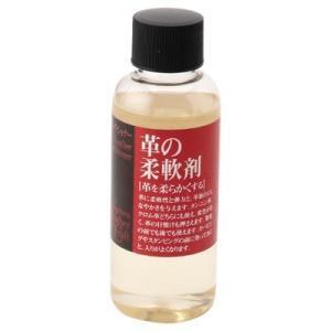 レザークラフト 革 薬品 薬剤 柔らかく タンニン クロム カービング スタンピング 革の柔軟剤|wave-original-y