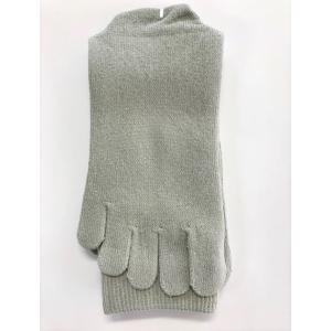 【アウトレット】ウォーキング ウェア シューズ 五本指 シルクの靴下 男性用|wave-original-y