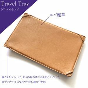 オリジナル 革製品 エゾ鹿革トラベルトレイ(ストラップタイプ)|wave-original-y