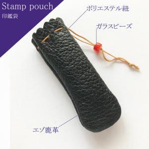 オリジナル 革製品 エゾ鹿革スタンプポーチ(印鑑入)|wave-original-y