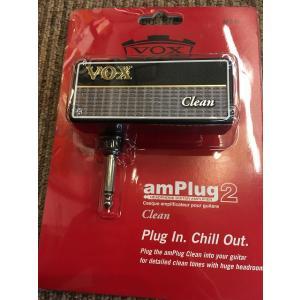 【ポイント5倍4/6まで】【店頭在庫即納】VOX amPlug2 Clean《ギター用ヘッドフォンアンプ》【G-CLUB渋谷】|wavehouse