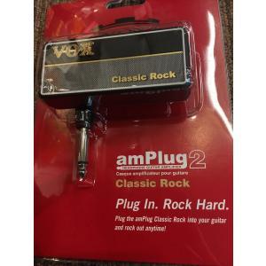 【ポイント5倍4/6まで】【店頭在庫即納】VOX amPlug2 Classic Rock 《ギター用ヘッドフォンアンプ》【G-CLUB渋谷】|wavehouse