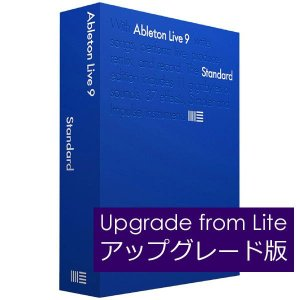 Ableton Live 9 Standard Upgrade from Lite 【送料無料】