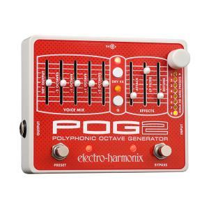 Electro-Harmonix POG2 - Polyphonic Octave Generato...