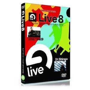 """ミュージック・マスターガイドDVD""""Live 8"""" (DVD)【ONLINE STORE】"""