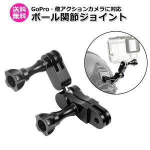 GoPro 8 ゴープロ hero8 MAX ボールジョイント L字 万能 関節 マルチ アングル カスタマイズ 安い アクションカメラアクセサリー|wavy
