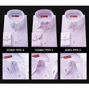 長袖ワイシャツ・綿100% 高級スリムドレスシャツ 6TYPE  ・形態安定加工・ワイシャツ・Yシャツ|wawajapan|03