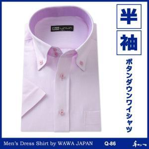 ワイシャツ 半袖 メンズ クールビズ カッターシャツ 形態安...