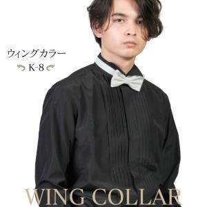 ウイングカラーシャツ K-8 タキシード モーニング ブライダル ダブルカフス ドレスコード ブラックタイ 飲食店ユニフォーム バーテンダー|wawajapan