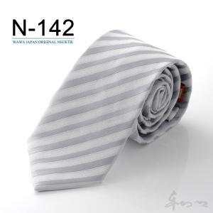カジュアルネクタイN-142 wawajapan