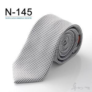 カジュアルネクタイN-145|wawajapan
